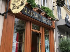 お久しぶりです  マリアージュ フレール  パリには5店舗あり、マレ地区にあるティーサロンで 本当はゆっくりお茶したかったけれど 今回は買い物だけで我慢。
