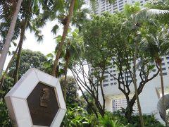 ザ リッツ カールトン ミレニア シンガポール