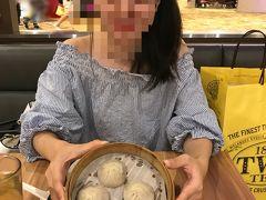 『翡翠拉麺小籠包 』チャンギ国際空港ターミナル1店