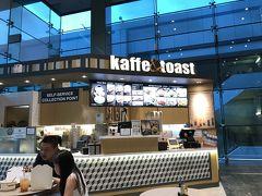 コーヒーアンドトースト (チャンギ空港店)