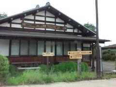 蕎麦屋さんを出て左折、国道17号で猿ヶ京温泉へ。