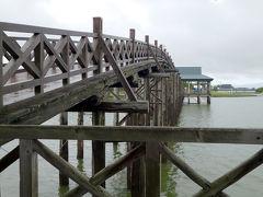 11:30 日本一長い三連太鼓橋「鶴の舞橋」  橋の向こうに岩木山がドーンと見える、あのアングルはどこですかー?!