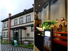 すぐ横に洋館や展示館もあって  旧東奥義塾外人教師館(左) 山車展示館(右) ※どっちも入場無料
