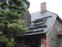 気を取り直して  14:30 藤田記念庭園にある「大正浪漫喫茶室」