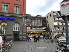 ミュンヘン中央駅  どこに行くにも便利。
