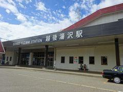 遠いと思っていた新潟も上越新幹線で1時間で『越後湯沢』に到着。 ここからバスで主要作品展を回ります。