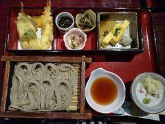 昼食は和亭にてへぎそばの天ぷら定食をいただきます。 小鉢も卵焼きも全て美味しかった~蕎麦は茹で加減が命です。