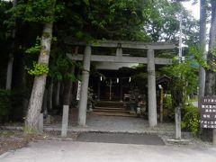 岳温泉 温泉神社