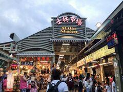 夕方から出掛けました。 初めての台北なら、1度は行くであろう夜市《士林市場》 (注意)MRT剣潭駅で降ります。隣の士林駅ではありません。 雨上がりのせいか蒸し暑い!