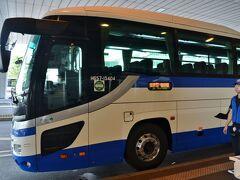先ずは地元から東京駅へ向かいましょう。 最近は成田空港から東京駅まで1000円で行けるバスがあるので便利ですね。