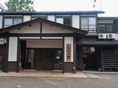 今日の宿、田中温泉しなの荘に到着。