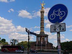 晴天に映える黄金の女神。輝いてます。 ただ、この大通り、自転車専用レーンがあって、 ぼんやり眺めていると、猛スピードで自転車が通っていきます。 (時間があれば、ママちゃりで、滑走してみたいですね。。)