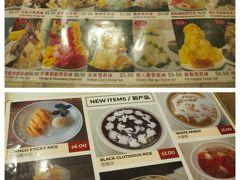 味香園甜品(チャイナタウン店)