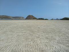 無人島へ歩いて渡る。