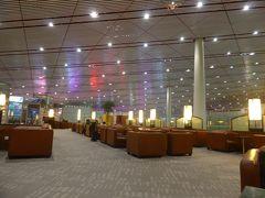 中國国際航空ビジネスクラスラウンジ (北京首都国際空港)