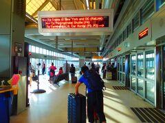 スムーズに目的の空港に着きました。