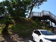 黄金崎公園 駐車場に車を停めました。