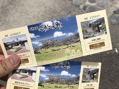 さて、車を走らせて次は今帰仁城跡へ。  初めての沖縄本島なので琉球王朝の史跡も見てみたかったのですが、今帰仁城跡は良かったです。