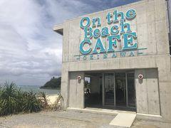 車も結構走らせたし、少し喉乾いたねって、近くにあったこちらのOn the Beach CAFEへ。  ビーチの真横にあるカフェです。