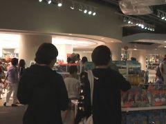 JP スーパーストア (グアム プラザ ホテル店)