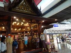 乗り継ぎのバンコクの 国際空港だと思います。たぶんドンムアン空港?(笑) シンガポールとは、字が違う(笑)  次の乗り換えまでスーツケースはそのままで、 手ぶらで移動。しかし、乗り場がわかりづらく遠い。 この最初の時にお土産を買うべきでした!←反省。  着いたら、乗り場ではすでに搭乗がはじまっていた!エッ? タイらしきお土産店もなく、何かを食べる時間もない(笑)残念! ペットボトルを取られ、飛行機の中では のどが乾いて困った~(笑) 高~いお水を買いました。 ↑やはりペットボトルを空にして普通の蛇口のお水を給水すべき? しかし、アジアの水道水は大丈夫なのか心配です(笑)←無理はしない。  無事に夕方に関空に着き、やれやれ。  初シンガポールは、 予想よりはるかに楽しかったです~☆