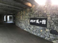 襟裳岬風の館も見学しました。