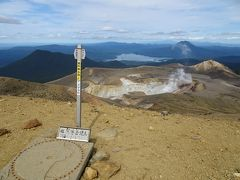 雌阿寒岳に登頂!日本百名山の61座目。