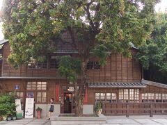 2度目の台南。  旅の目的地は、十八卯茶屋。