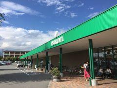 軽井沢に行ったらオススメされてた、スーパーマーケットのツルヤさん。