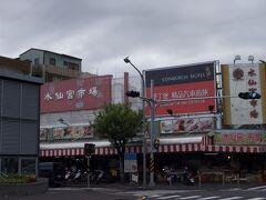 てくてく歩いて水仙宮市場にやって来ました。