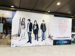 ほぅ(*′艸`*)。函館駅の歓迎っぷりヾ(*゚∀゚*)人(*゚∀゚*)ノ。o+゚ みんなパシャパシャ撮ってた。