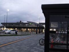 滝川のイベントが終了したので札幌へ戻ります。 節約の為、高速バスを使ってみます。 滝川駅に停留所があります。