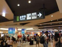 4時にイベント終了後 新札幌駅へ。 快速エアポートで30分で千歳空港へ。