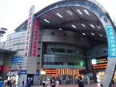 18:30。上海南駅 到着 !  タクシー捕まえてホテルに戻りました。