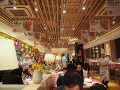 この日の夜ご飯はまたホテル近くのショッピングセンターにて。 ラム肉のお店。