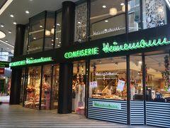 最初の目的地、ハイネマンに到着。 ハイネマンはデュッセルドルフの歴史あるお菓子屋さん。