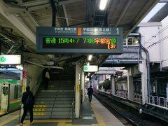 JR小金井駅1番線ホームです ここで7:08発東北本線(宇都宮線)宇都宮行き東北本線525M(上野ー宇都宮)に乗り換えます。