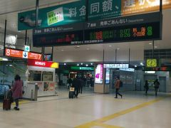 JR宇都宮駅です。 次は8番線ホームに移動します。
