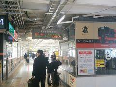 福島駅に到着です。 なんと臨時快速列車がでるということで12:17発仙台行きに乗車します。