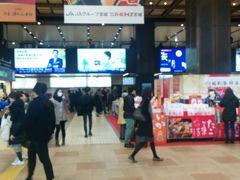 仙台駅構内です。 そろそろJR仙山線の出発時刻なのでホームへ向かいます。