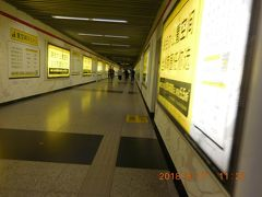 陜西南路駅から1号線で人民広場駅へ。 上海博物館に一番近い出口に向かいました。