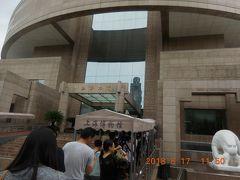 入口には行列がありましたが、20分ほどで入れました。ちなみに入場料は無料です。