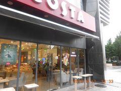 ちょっと疲れたのでこちらのコーヒーショップで一休みすることに。COSTAという日本には無いコーヒーショップです。