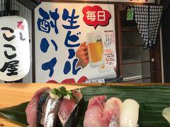 ちょうど、お寿司屋さんがやっていたので、お昼ご飯に。