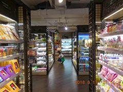 デパートの地下にはスーパーがあったので、ちょっと寄ってみました。 日本製の物も含めて海外製品はちょっと高い感じ。中国の方が日本に来て爆買いする理由が何となく理解できます。