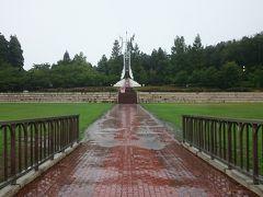 道の駅 阿賀の里から車で40分、月岡温泉にある《月岡カリオンパーク》に到着。  カリオンの鐘を備え付けたカリオンタワーをシンボルとする公園です。