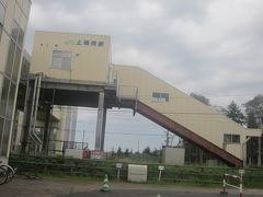 次いで、上幌向駅。  ここもかつては味のある駅舎だったんだけどな~。