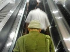 地下鉄仙台駅下車 JR仙台駅へ