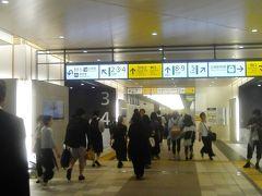どうやらこの駅は 改装中みたいです 在来線のホームが 一階ではありませんでした 以前来た時と ぜんぜん違います
