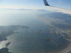 しまなみ海道。来島海峡大橋。